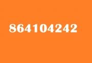 Kraustymo paslaugos, Šiauliai 864104242