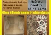 MINKŠTŲ BALDŲ IR KILIMŲ VALYMAS! Kaunas!