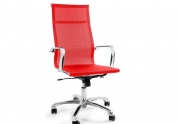 Biuro kėdė Alwin