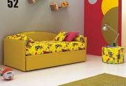 Vaikiška lova tachta FERI