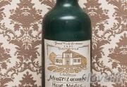 Suvenyrinis butelis