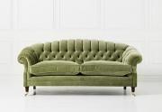 Karališka sofa