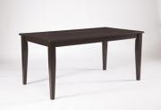 Valgomojo stalas Trišele