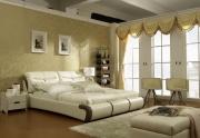 Šiuolaikiška lova