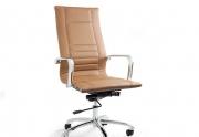Biuro kėdė Devadas
