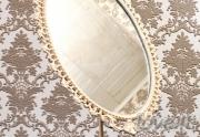 Prancūziškas veidrodis